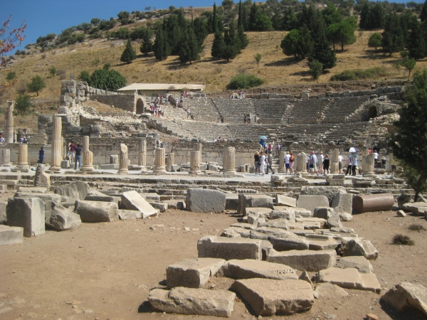 2 Day Ephesus, Priene, Miletus And Didyma Tour from Istanbul 3