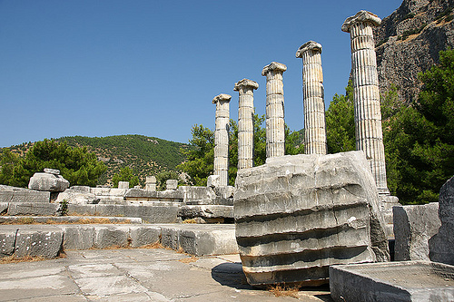 2 Day Ephesus, Priene, Miletus And Didyma Tour from Istanbul 4