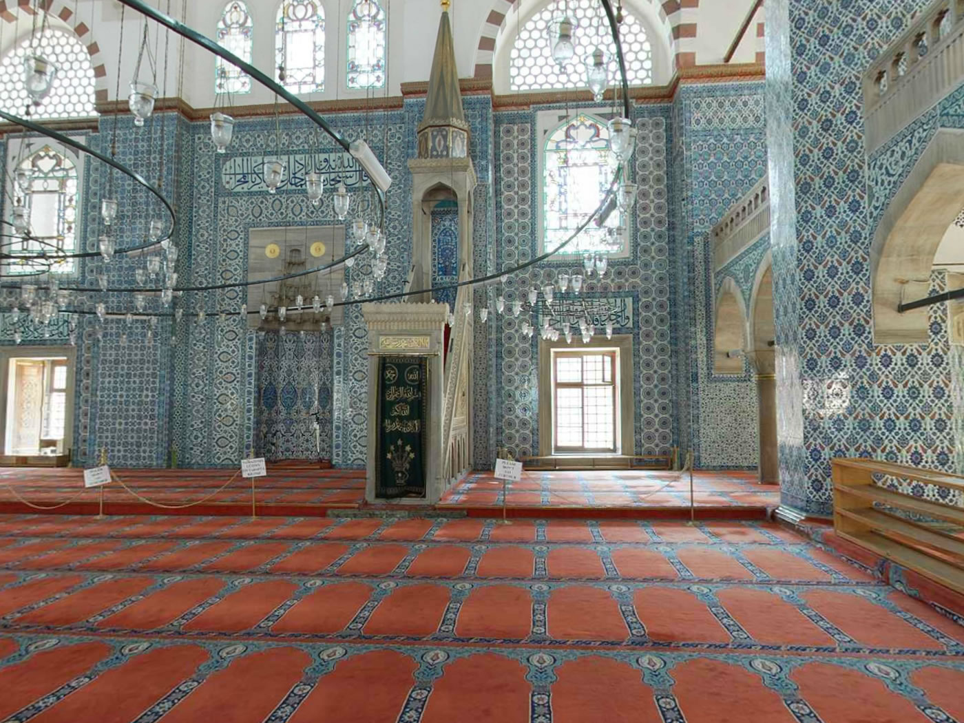 Full Day Islamic Heritage Daily Tour In Istanbul